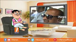 Dada Funny Talk With JC Diwakar Reddy Over His Comments on BJP and Modi | Pin Counter | iNews - INEWS