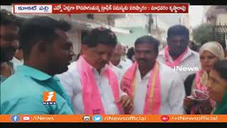 TRS Leader Madhavaram Krishna Rao Election Campaign In Kukatpally Consistency | iNews - INEWS