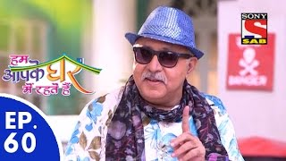 Hum Aapke Ghar Mein Rehte Hain - 16th January 2017 : Episode 450