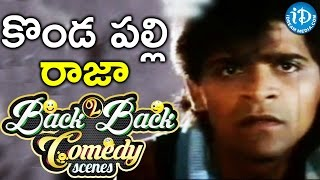 Kondapalli Raja Movie Back To Back Comedy Scenes || Venkatesh, Sudhakar - IDREAMMOVIES