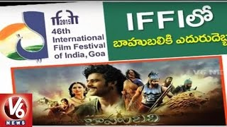 Baahubali Rejected By International Film Festival Of India | Tollywood Gossips