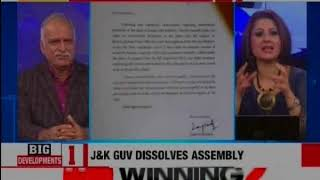 Idea of grand alliance has given such jitters: Mehbooba over J&K Guv's move to dissolve Assembly - NEWSXLIVE