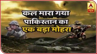 In 100 Hours, Pulwama Avenged: Army | ABP News - ABPNEWSTV