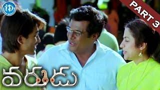 Varudu Full Movie Part 3 || Allu Arjun, Bhanusri Mehra, Arya || Mani Sharma - IDREAMMOVIES