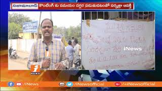 Huge Betting On Telangana Assembly Election Results | Election Polling Counting On 11th | iNews - INEWS