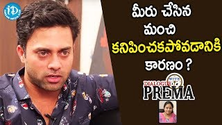 Navdeep Reveals Reasons Behind Negative Publicity || Dialogue With Prema || Celebration Of Life - IDREAMMOVIES