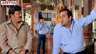 Brahmanandam Comedy Trailer - S/o Satyamurthy Movie - ADITYAMUSIC
