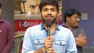 Celebrities Bytes About Srinivasa Kalyanam | idlebrain.com - IDLEBRAINLIVE