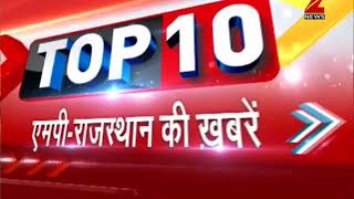 Top 10 : Unknown assailants murder army jawan in Rajasthan's Sikar | आर्मी के जवान की हत्या - ZEENEWS