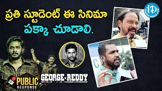 George Reddy Movie Genuine Public Talk || George Reddy Review || George Reddy Movie Public Response - IDREAMMOVIES