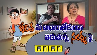 Dada Hilarious Talk With POW State President Sandhya Over Sri Reddy Issues | Pin Counter | iNews - INEWS