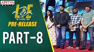 Lie Movie Pre Release Live Part- 8 || Lie Movie || Nithiin, Megha Akash || Mani Sharma - ADITYAMUSIC