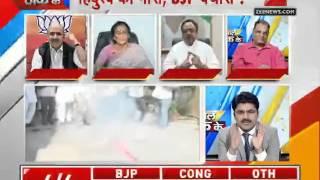 BJP suffers setback in bypolls; worst hit in Uttar Pradesh- Part II - ZEENEWS