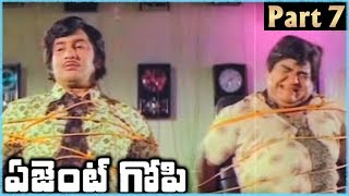Super Star Krishna Superhit Telugu Movie AGENT GOPI   Part 7   Krishna Jayapradha - RAJSHRITELUGU