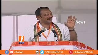 EX MLA Sudheer Reddy Speech at Vidyarthi Nirudyoga Garjana Sabha | Saroor Nagar Meeting | iNews - INEWS