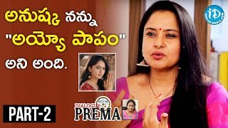 Actress Pragathi Exclusive Interview Part #2 || Dialogue With Prema || Celebration Of Life - IDREAMMOVIES