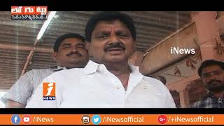 Reason Behind Tight Competition In TDP For Prathipadu Constituency? | Loguttu | iNews - INEWS