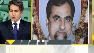 Watch Daily News and Analysis with Sudhir Chaudhary, April 19, 2018 - ZEENEWS