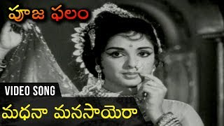 Madhana Manasayera Video Song | Pooja Phalam Movie | Nageshwara Rao | Savithri | Jamuna - RAJSHRITELUGU