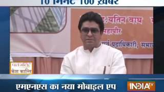 News 100 9/3/2014, 2 pm - INDIATV