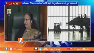 Nirmala Sitharaman Speech In Lok Sabha on Rafale Deal | Attack on Congress & Rahul Gandhi | iNews - INEWS