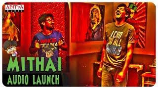 Mithai Audio Launch || Mithai Songs || Rahul Ramakrishna, Priyadarshi || Vivek Sagar - ADITYAMUSIC