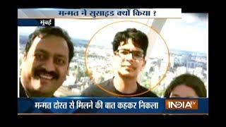Mumbai: 18-year-old son of IAS couple found dead, police suspect suicide - INDIATV