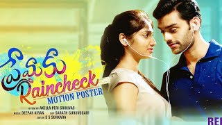 Premaku Raincheck Movie Motion Poster | Abhilash Vadada | Priya Vadlamani | Monica Tavanam | TFPC - TFPC