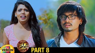 Darre Latest Telugu Full Movie HD | Naviin | Pallavi Jiva | Suman Setti | Part 8 | Mango Videos - MANGOVIDEOS