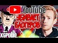 YouTube УБИВАЕТ БЛОГЕРОВ!!!
