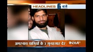 Top News of The Hour | 18 July, 2017 | 6:00 PM - India Tv - INDIATV