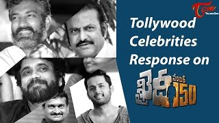 Celebrities Response on Khaidi No 150 Movie | Celebrity Tweet Review on Khaidi No 150 | Boss Is Back - TELUGUONE