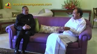 Andhra Pradesh Governor Narasimhan meets Vice President Venkaiah Naidu | Mango News - MANGONEWS