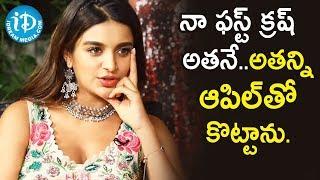 నా ఫస్ట్ క్రష్ అతనే..అతన్ని ఆపిల్ తో కొట్టాను - Nidhhi Agerwal || Talking Movies With iDream - IDREAMMOVIES