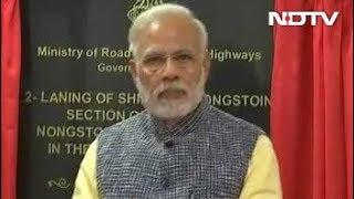 मिजोरम-मेघालय के दौरे पर पीएम मोदी, हाइड्रो पावर प्रोजेक्ट का किया उद्घाटन - NDTVINDIA