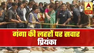 How did you recognise me from afar, Priyanka Gandhi asks people - ABPNEWSTV