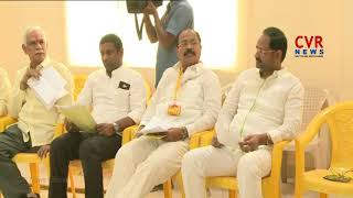 TDP Leader Peddireddy  Meeting in NTR Trust Bhavan | CM KCR | CVR NEWS - CVRNEWSOFFICIAL
