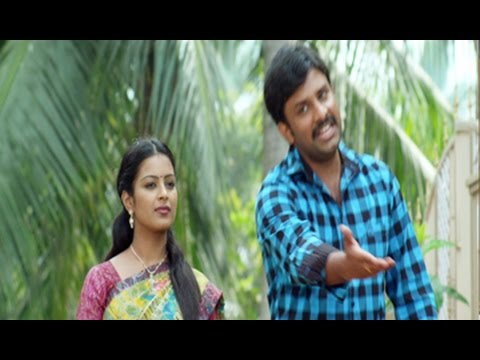 Geetha Movie Songs    Ee Desam    Navakesh    Akanksha