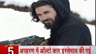 News 100: Last video of martyred Indian Army soldier Aurangzeb released by terrorists - ZEENEWS