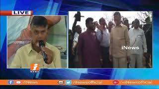 CM Chandrababu Naidu Speaks To Media On Title Affected Areas In Srikakulam | iNews - INEWS