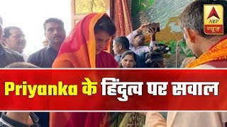 Lawyers demand Priyanka Gandhi not to be allowed to enter Kashi Vishwanath temple - ABPNEWSTV