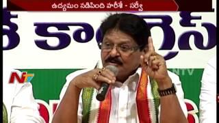 Congress Leader Sarvey Sathyanarayana Speaks to Media about 2019 Election    NTV - NTVTELUGUHD