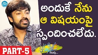 Actor Ravi Varma Exclusive Interview - Part #5 || Anchor Komali Tho Kaburlu - IDREAMMOVIES