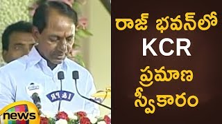 KCR Sworn in as First Chief Minister of Telangana State 2014 | KCR Sworn in Ceremony |TRS Party News - MANGONEWS