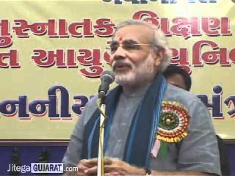 Narendra Modi's speech at Gujarat Ayurvedic University