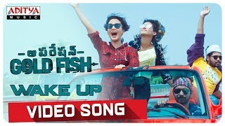 Wake - Up Video Song |Operation Gold Fish Songs|Aadi, Sasha Chettri, Nitya Naresh|Sricharan Pakala - ADITYAMUSIC