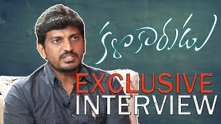 Kalakarudu Movie Hero Sridhar  Exclusive Interview | TFPC Exclusive Interview - TFPC