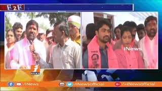 TRS Candidate Durgam Chinnaiah Face To Face Over Election Campaign In Bellampalli | iNews - INEWS
