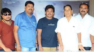 Kedi No 1 Movie First Look Launch | Shakalaka Shankar | TFPC - TFPC