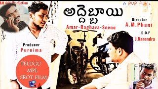 ADDEBBAYEE TELUGU SHORT FILM  FILM BY AM.PHANI - YOUTUBE